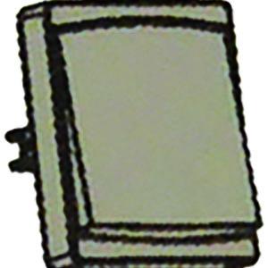Produits gris composables IP55 saillie OUES05.jpg