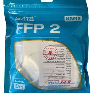 FFP2 2.jpg